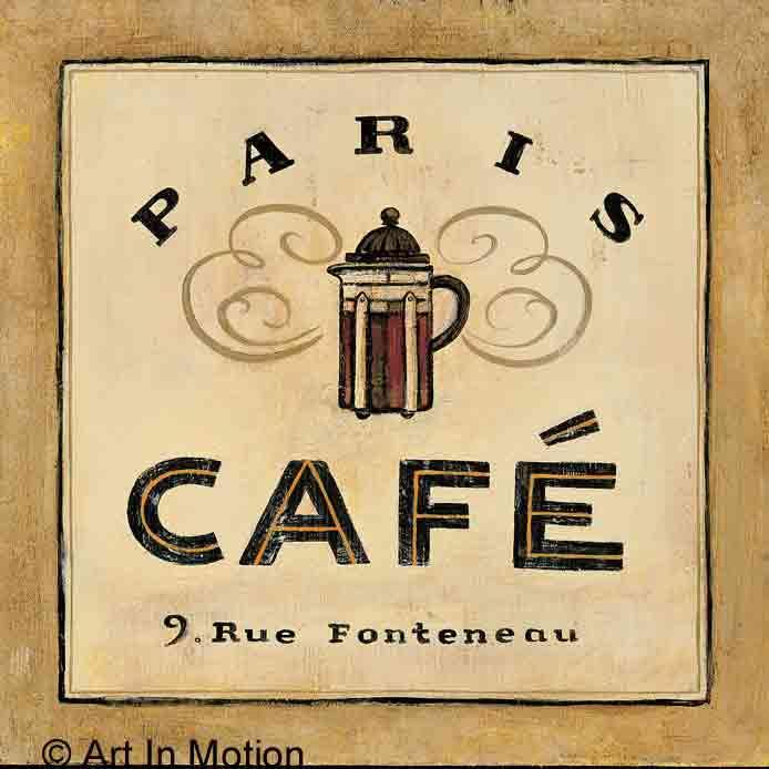 קפה פאריזדקורציה עיצוב מטבח כלי אוכל פינת אוכל