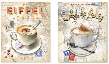 קפה פריז