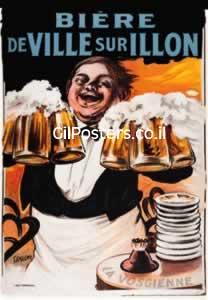 בירה וילה דה איליוןבירה וילה דה איליון