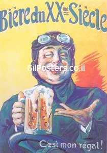 בירה דה סיקלהבירה דה סיקלה