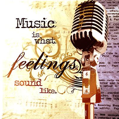 מוסיקה מוזיקה