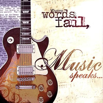 music speaksמוסיקה מוזיקה