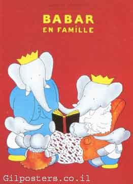 בבר הפילאנימציה סרט מצויר משפחה