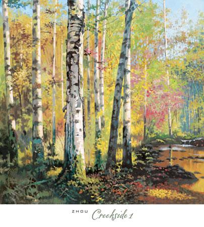 ליד הנחל 1עצים, יער, גזעים, נוף, שלכת, עלים , חורשה