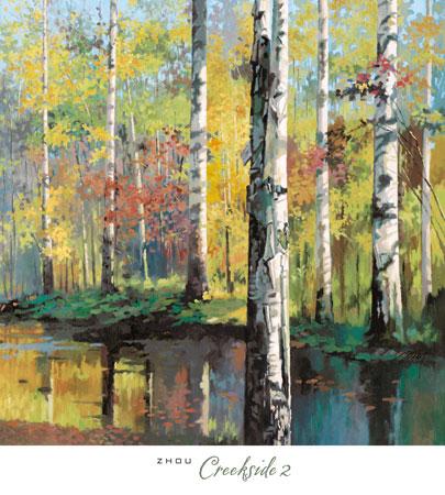 ליד הנחל 2עצים, יער, גזעים, נוף, שלכת, עלים , חורשה