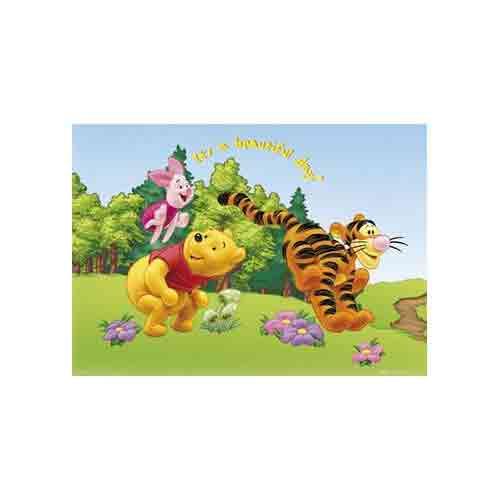 פו הדב - יום מקסיםאנימציה סרטים מצוירים דיסני  חדר ילדים פוסטר Winnie The Pooh ילדותי