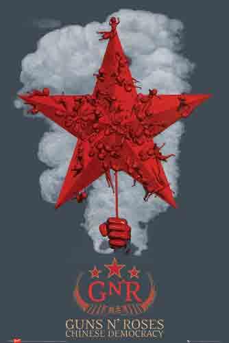 Guns N Rosesלהקה הופעה רוק פופ ריקוד רובים ושושנים גנז רוזס דמוקרטיה סינית