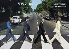 חיפושיות - אבי רודביטלס לנון פול מקרטני מוזיקה ebbi road