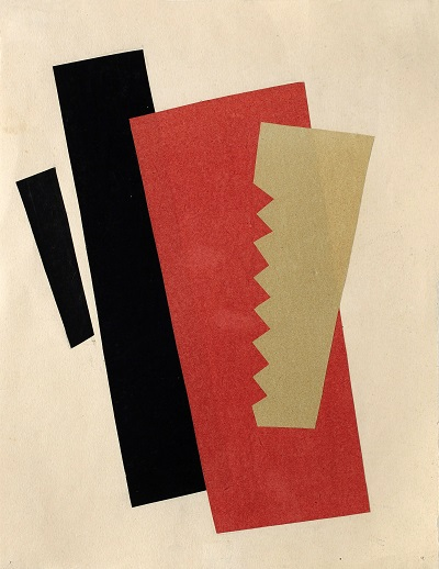 Liubov Sergeievna Popova - Composition Red Black Gold Liubov Sergeievna Popova - Composition Red Black Gold