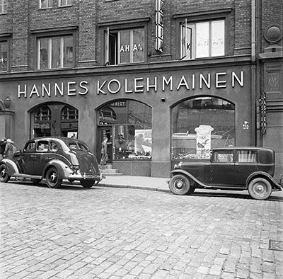הלסינקי פינלנד  Kaisaniemenkatu 3, Helsinki, 1930s. Finland