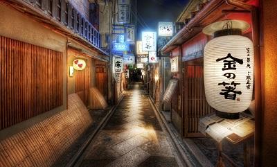 kyoto  japan  לילה ביפן-kyoto_japan  לילה ביפן