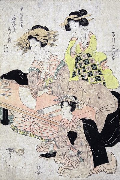 Utagawa Kunisada - Ukiyo-e05Utagawa Kunisada - Ukiyo-e05