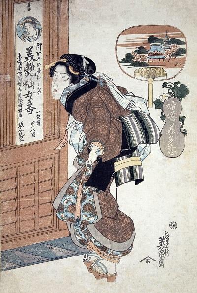 Utagawa Kunisada - Ukiyo-e15Utagawa Kunisada - Ukiyo-e15