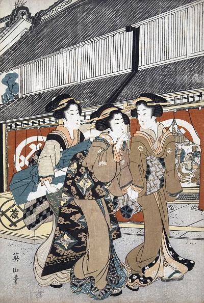 Utagawa Kunisada - Ukiyo-e16Utagawa Kunisada - Ukiyo-e16