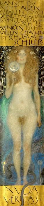 גוסטב קלימט - Nuda Veritas (Naked Truth)Nuda Veritas (Naked Truth)