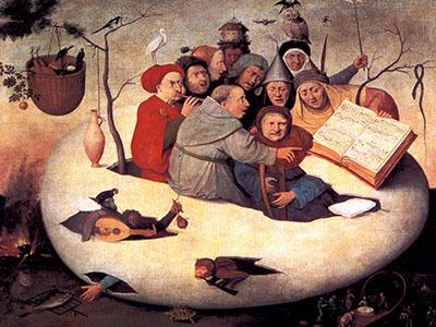 the concert in the egg 1480מוסיקה מוזיקה