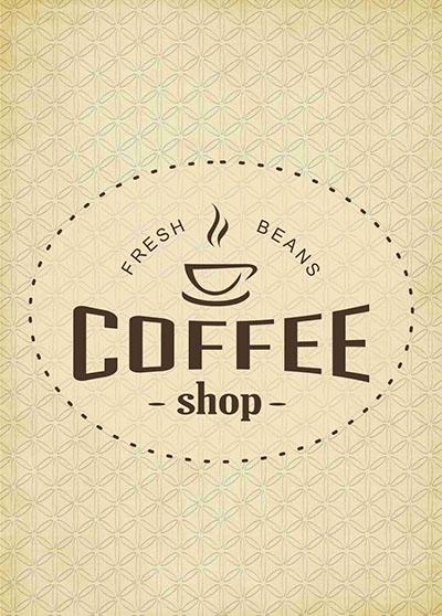 129   קפה