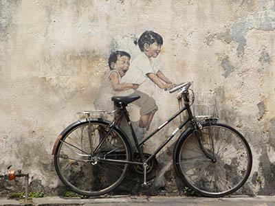אופנייםאופניים