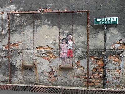 ציור על קירציור על קיר