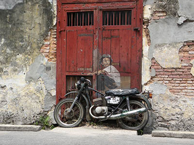 אופנועאופנוע
