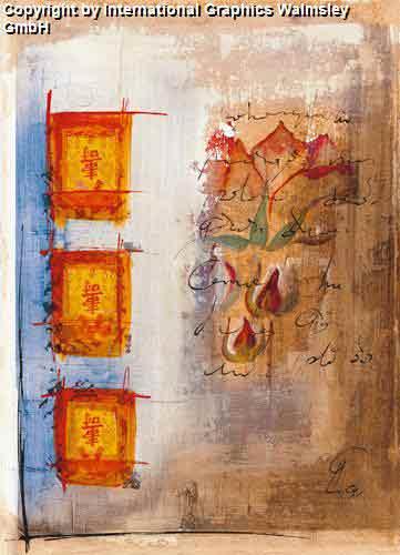שושן אבסטרקט 3עיצוב דקורטיבי פינת אוכל סלון פרח אדום שושן צילום עדין שושנים דקורציה
