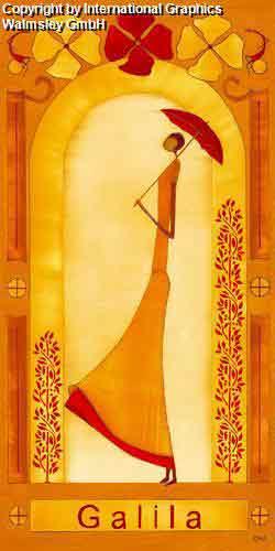 גלילהמזרחי אורינטלי חם נאיבי חום כתום דקורטיבי מעוצב עיצוב דמות אונה דמויות