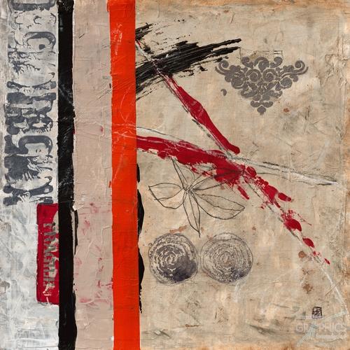 שביר 4אבסטרקט חותמת שחור אדום לבן דפוס פרינט טיפוגרפיה מודרני עיצוב