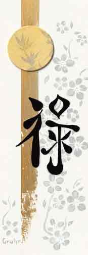 שגשוגאתני אסייתי נקי אותיות יפני