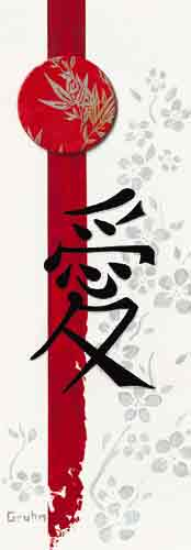 אהבהאתני אסייתי נקי אותיות יפני