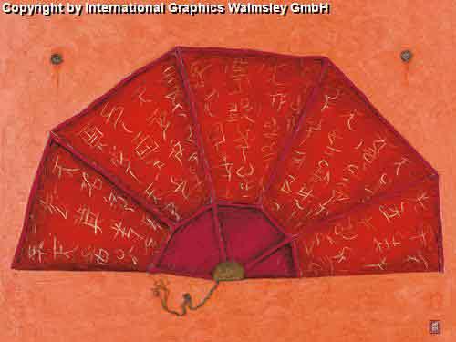 מניפה סיניתעיצוב דקורציה אדום מזרחי אורינטלי
