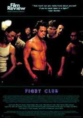 Fight Club    מועדון מכות בנים הרפתקאות מתח
