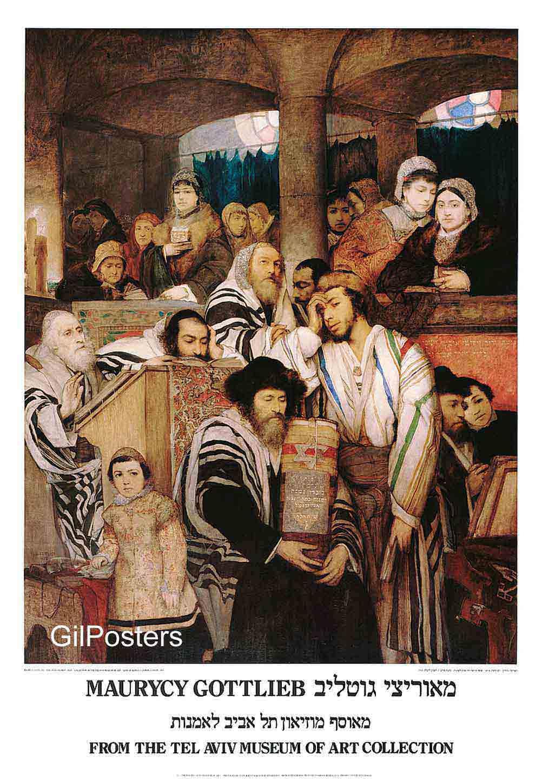 מאוריצי גוטליבאמנות יהודית מוזיאון תל אביב תפילה יום של כפרה כפרות בית כנסת