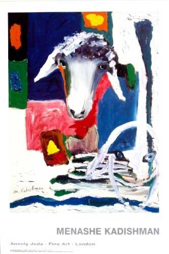 קדישמן - כבשהאמנות יהודית ישראלית מוזיאון תל אביב לאמנות