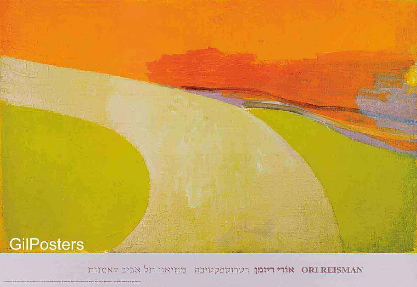 אורי ריזמןאמנות יהודית ישראלית מוזיאון תל אביב דרך בכפר נוף כפרי רטרוספקטיבה