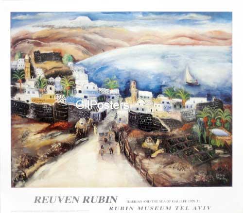 ראובן רובין - העיר טבריה  ישראל אומנות ישראלית בית גליל נוף שביל עצים סירות נמל סירה