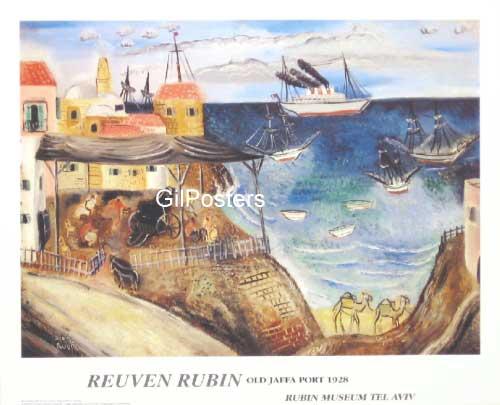 ראובן רובין - נמל יפו ישראל אומנות ישראלית בית ים סירה סירות נוף שביל