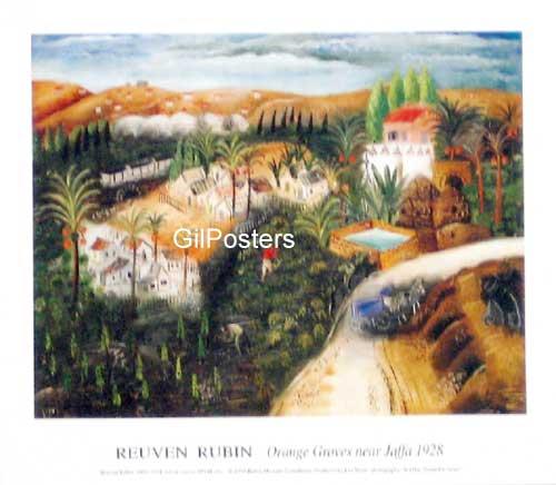 ראובן רובין - פרדסים ישראל אומנות ישראלית בית גליל נוף שביל עצים