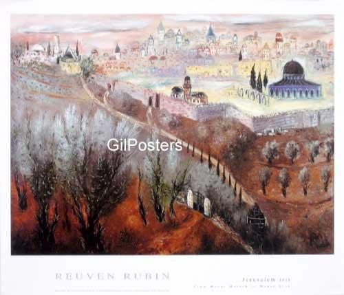 ראובן רובין - ירושלים 1948 ישראל אומנות ישראלית בית כיפת הכסף חומת ירושלים