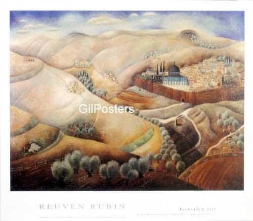 ראובן רובין  - ירושלים 1925 ישראל אומנות ישראלית בית כיפת הכסף חומת ירושלים