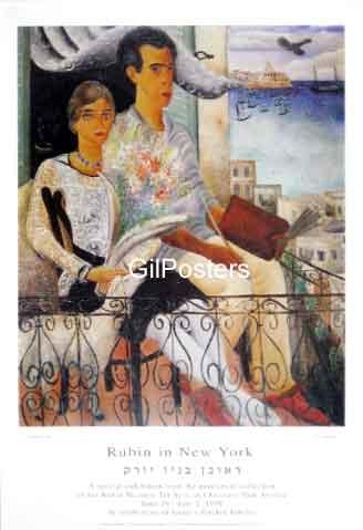 ראובן רובין - המאורסים ישראל אומנות ישראלית בית זוג צמד הצייר ואשתו
