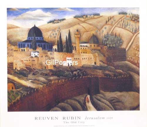 ראובן רובין - ירושלים 1926 ישראל אומנות ישראלית בית כיפת הכסף חומת ירושלים
