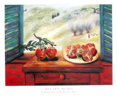 ראובן רובין - רימוניםישראל אומנות ישראלית בית חלון פירות תריסים כחולים שולחן