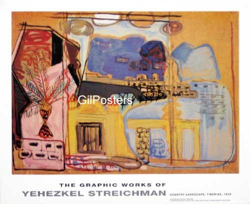 יחזקאל שטרייכמן - נוף כפריאמנות יהודית ישראלית מוזיאון תל אביב לאמנות בתים נוף