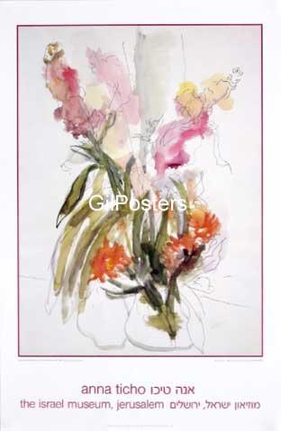 אנה טיכו - גלדיולהזר פרחים אמנות יהודית ישראלית מוזיאון תל אביב