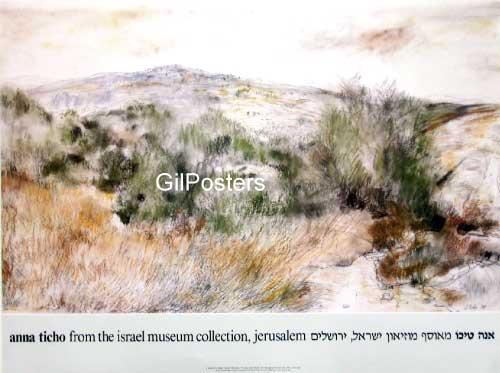 אנה טיכו - גבעה בודדהאמנות יהודית ישראלית מוזיאון תל אביב עצים נוף
