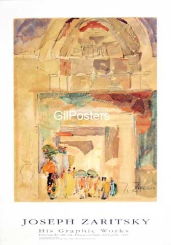 יוסף זריצקי - שער שכם  (דמשק)בית אנשים אמנות יהודית ישראלית