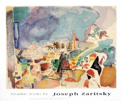 יוסף זריצקי - מגדל דודאמנות יהודית מוזיאון תל אביב ישראלית נוף