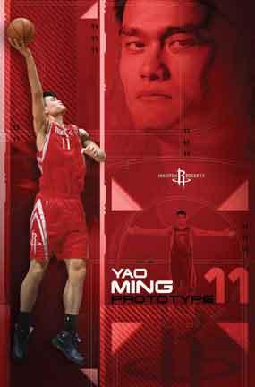 יהו מינגספורט  אלוף אליפות אלופים שחקן אנ.בי איי nba yao ming
