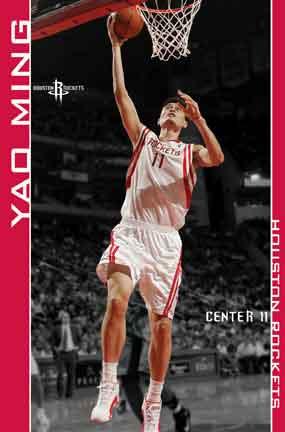 Yao Mingספורט  אלוף אליפות אלופים שחקן אנ.בי.איי nba יוסטון רוקטס אן בי איי