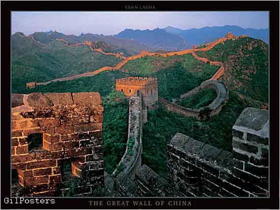 החומה הסיניתסין